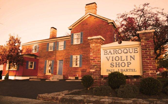 Baroque Violin Shop